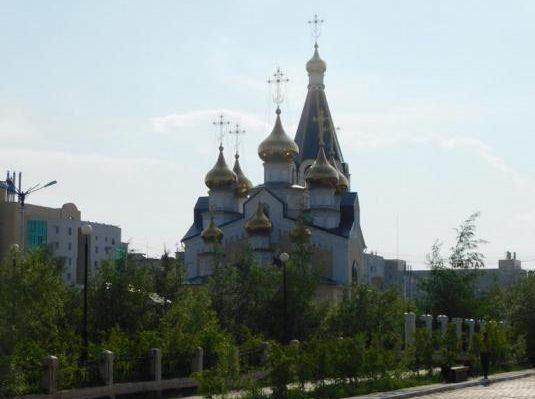 Yakoutsk-2